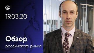 Рекомендуем присмотреться к акциям Сбербанка, Интер РАО и евробондам Роснефти