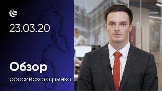Банк России занял выжидательную позицию