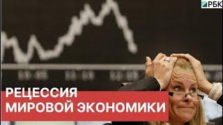 Падение курса рубля. Причины. Курсы валют и цена на нефть.