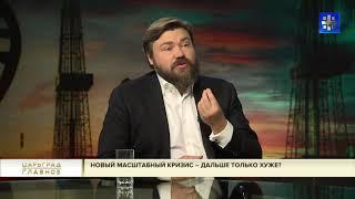 ЦБ молчаливо наблюдает, как падает рубль