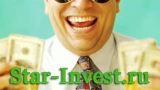 Кредиты И Инвестиции