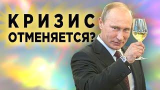 Экономика США, акции Газпрома и категории инвесторов / Новости экономики и финансов