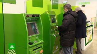 В каких банкоматах ограничат выдачу наличных